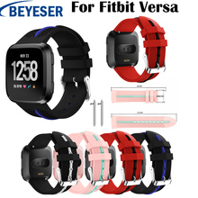 New Arrival For Fitbit Versa Wristband Wrist Strap Watch Band  Soft Watchband Replacement Smartwatch