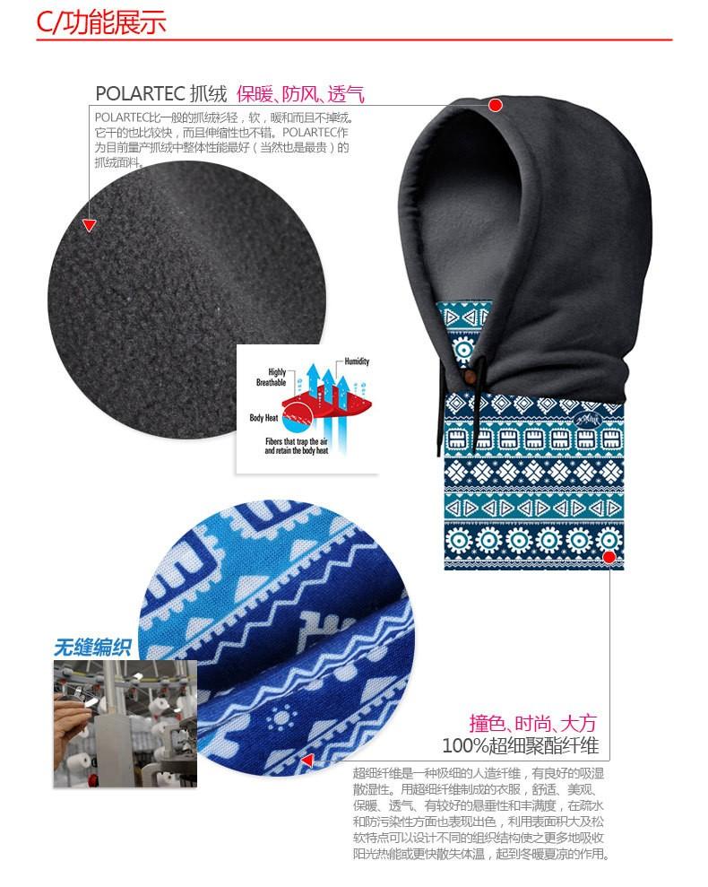 Versatile Polyester Fleece Beanies Outdoors Motorcycling Skullies Balaclavas Skiing Cycling Winter Hats Caps Face Mask Scarf New Men Women Thick Thermal Fleece (14)