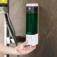 180ML Wand Montieren Pumpe Lotion Flüssigkeit Seife Dispenser Shampoo Box Für Home Hotel Bad Dusche Zimmer