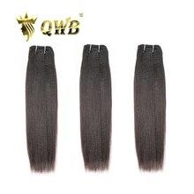 QWB Free shipping Light Yaki 3Bundle/Lots 12~24Professional Ratio Brazilian Virgin Natural Color Human Hair Extension