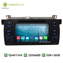 Quad Core 16GB FM 3G BT Android 5.1.1 1Din 7″ HD 1024*600 Car DVD Player Radio Stereo Screen PC For BMW 3 Series E46 M3 Rover 75