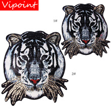 printing sequin tiger patches for jackets,tiger badges jeans,appliques backpack A296