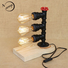 Vintage retro iron wood black water pipe steam punk table lamp with switch e27 / e26 led lights for bedroom bedside office study(China)