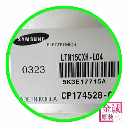 100% original new LTM150XH-L04 original new LCD 01/02/03/04/05/06/08 fit 8 120 35008