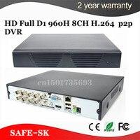 CHEAP 8CH AHD DVR HD Full D1 H 264 HDMI CCTV Security SYSTEM Network DVR AVR