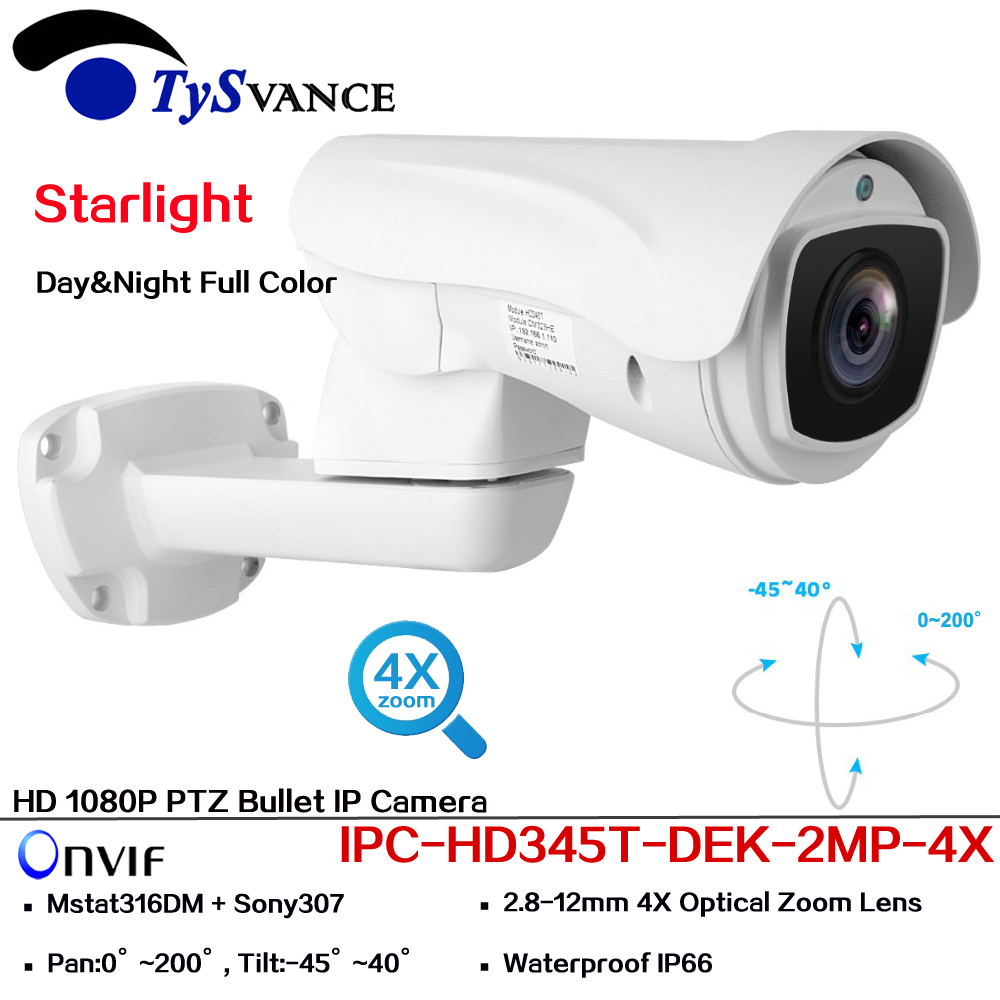 new HD 2MP 1080P PTZ Bullet IP Camera Pan Tilt 4X Optical Zoom Starlight Full Color H.265 IP66 CCTV Security Surveillance Camera