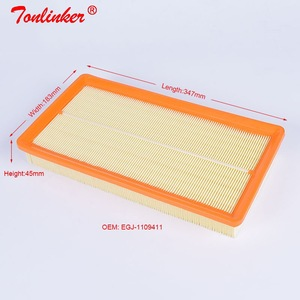 Image 3 - Air Filter Fit For BYD G6 1.5T DCT Model 2011 2012 2013 2014 Year 1Pcs Car Air Filter Accessories Oem: EGJ 1109411