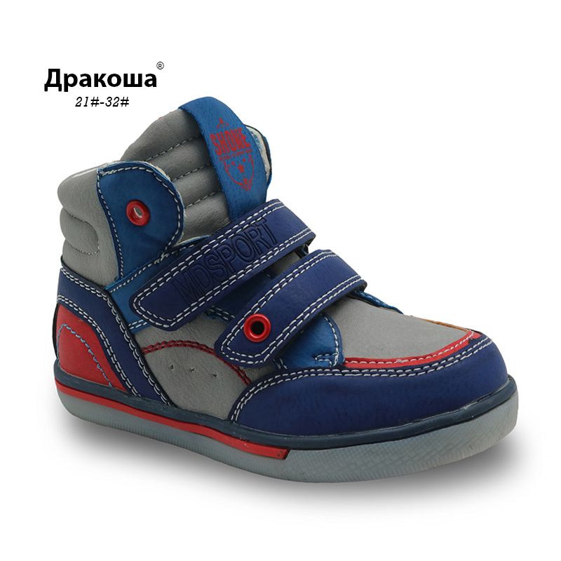 все цены на Apakowa spring autumn children shoes boys sport shoes boots 2 hook and loop kids shoes high quality fashion sneakers for kids онлайн
