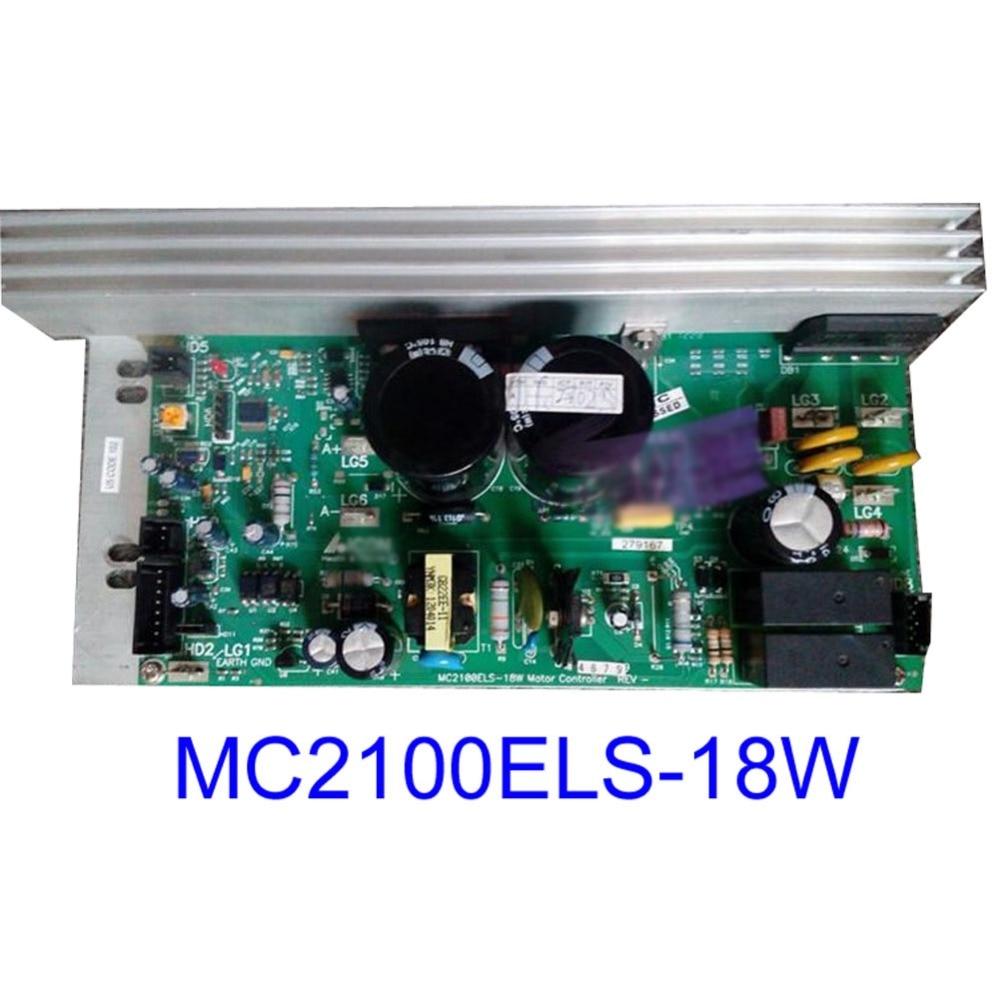 treadmill motor controller mc2100els 18w lower control