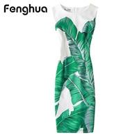 Fenghua Elegant Sexy Women Summer Dress Plus Size Floral Print Party Dresses Slim O Neck Pencil