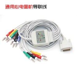 Универсальный 12-привести 4,0 электрокардиограф провод