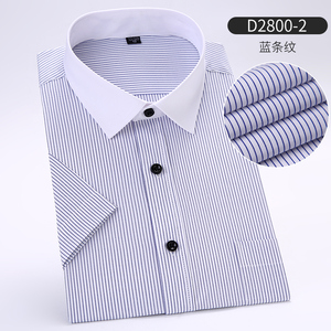 Image 4 - Plus Size 5XL 6XL 7XL 8XL Casual Easy Care Striped Twill Short Sleeve Men Business Formal Shirt Yellow Green 110KG 120KG 130KG