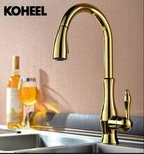 Высокое качество Новый роскошный вытащить спрей кран кухни смеситель, выдвижная Распылитель кухонный кран Золотое покрытие латунь материал K-H02