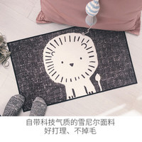 Cute Style Rug Rectangular Lion Seat Non slip Mat Home Decor