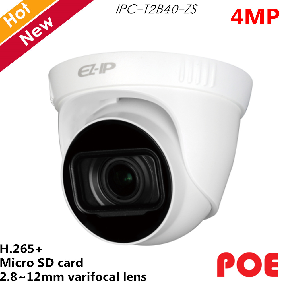 Dahua 4MP Dome IP Camera IPC-HDBW4433R-S 2.8mm 3.6mm Lens SD Card slot Camera