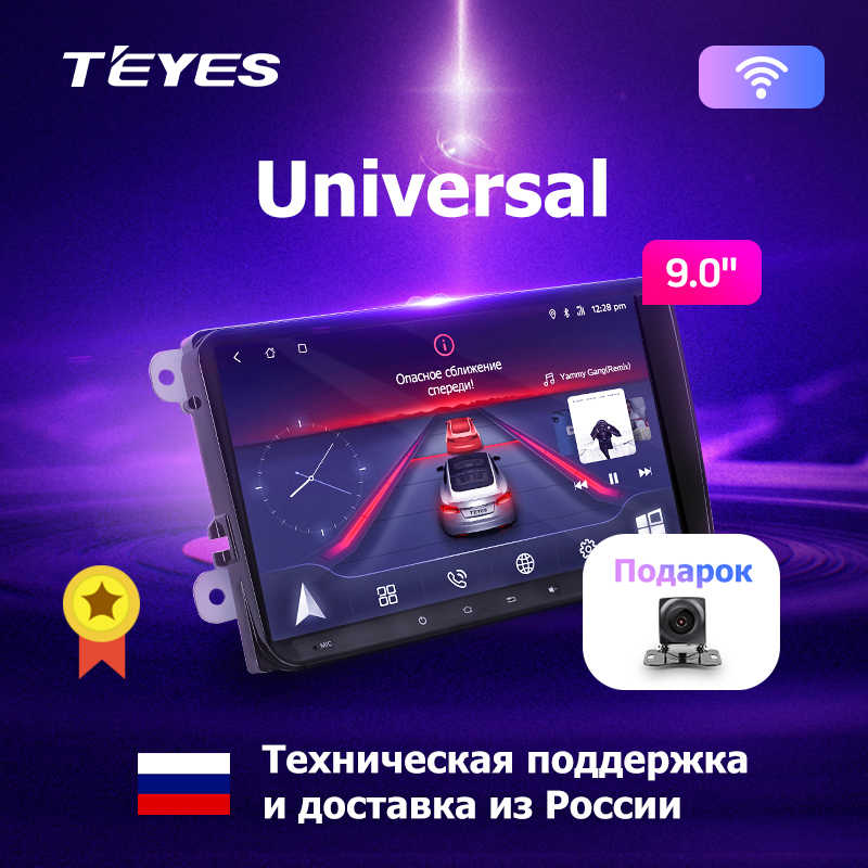Teyes CC Android Car Multimedia player Car DVD For VW Volkswagen Golf Polo Tiguan Passat b7 b6 skoda rapid octavia Radio GPS