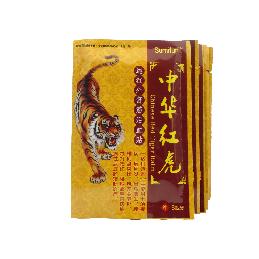 16pcs Medical Patch Tiger Balm Pain Relief Plaster Meridians Rheumatoid Arthritis Lumbar Spondylosis Pain Relieving K00102 2boxes 12 magnetic patch for hyperosteogeny medical massage patch treat osteoarthritis bone hyperplasia spondylosis herb plaster