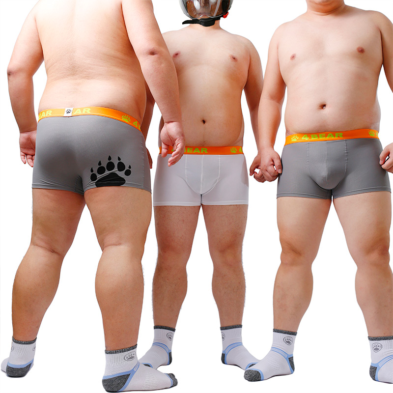 2018 New Arrival Bear Claw Paw Print Underwear Plus Size Men's Sexy Net Boxers Gay Proud Shorts For Bear White & Gray M L XL XXL