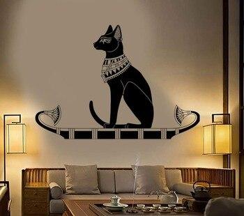 קיר קישוט בעלי החיים מדבקות קיר מדבקות שינה דקור עתיק מצרים מצרית חתול פוסטר ויניל אמנות להסרה קיר D542