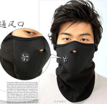 Bicycle Wind Warm Ski Masks Outdoor Cycling Full Face Mask