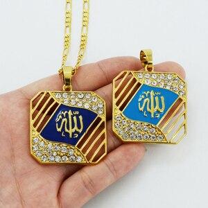 Image 3 - Подвеска и ожерелье Anniyo с пророком Аллах для женщин/мужчин, ожерелья золотого цвета с исламием, стандартные товары #027506