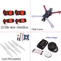 REPTILE 500 Alien Quadcopter Frame W/ APM2.6 6M GPS 2212 920kv motor 30A Simonk (D)