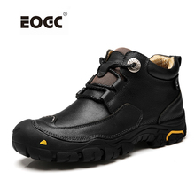 Fashion Men Boots Plus Fur Genuine Leather Ankle Snow Handsome Two Style Autumn and Winter