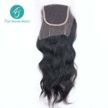 Free Shipping 6A Peruvian Virgin Hair Closure Unprocessed Hair Natural Wave No Bleached Knots Middle/Free/3part Top Lace Closure