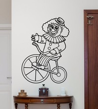 Circus Clown Bike Kids Room Decoration Cartoon Style Wall Sticker Baby Home Decor Vinyl Art Design Removable Decals W86