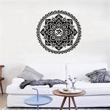 IDFIAF Decors Muslim Allah Bless Arabic Islamic Wall Sticker Vinyl Decals Wallpaper Free shipping