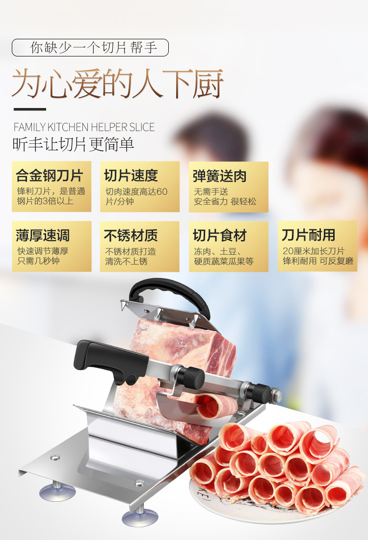 Meat Grinder Automatically Send Beef and Mutton Slicer Home Manual Meat Slicer Roll Sliced Frozen Meat Machine 7