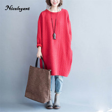Nicelegant Autumn Winter 2017 New Women Casual Oversize Dress Korean Style Round Neck Brief Loose Long Sleeve Female Vestidos