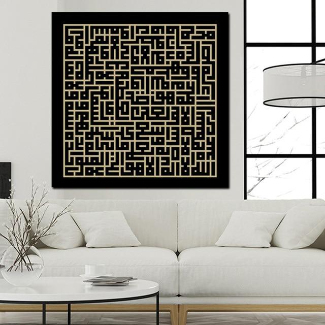 2 Warna Kustom Hd Cetak Ic Muslim Arab Kufi Bismillah Kaligrafi Lukisan Poster Di Dinding Kanvas