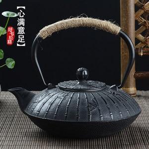 900ml Boiled Tea iron Kettle Cast iron Teapot Pig iron Tea Pot Kung Fu Tea health Iron Pot Oxidized Uncoated Free Shipping(China)