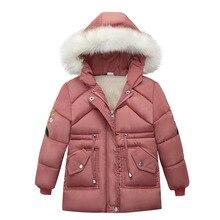 冬暖かい厚みの毛皮の襟刺繍ロング子供コート子供の上着防風フリースライナー赤ちゃんの女の子のジャケット 110 130 センチメートル