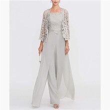 Элегантный серый Кружевной Костюм для матери невесты с брюками размера плюс шифоновые вечерние платья Длинные Vestidos De Madrina