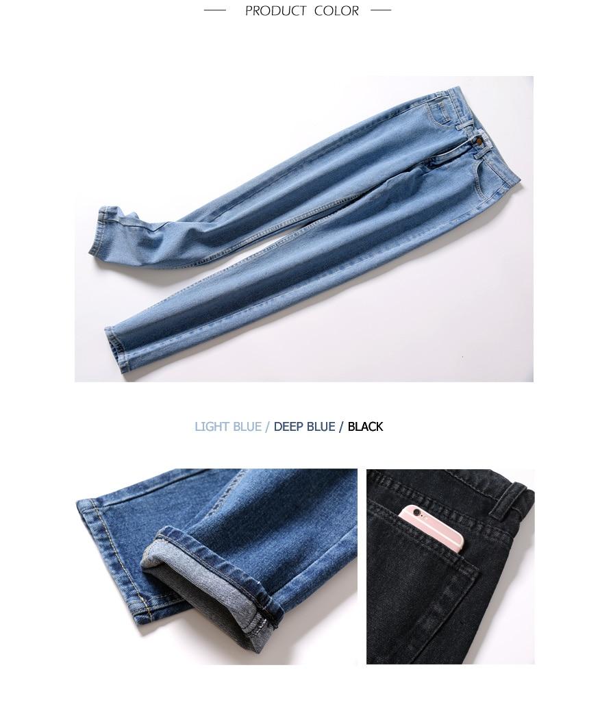 Vintage High Waist Jeans Full Length Cowboy Denim Pants 22