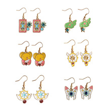SANSUMMER 2019 New Style Alloy Plating Cartoon Mocha Girl Wing Butterfly Knot Fashionable Earrings Lovely Temperament Gift 6017