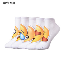 JUMEAUX 5 Pairs/Lot 3D Emoji Printing Expression Sock Women Men Socks Casual Cute Funny Socks Unisex Low Cut Ankle Sock(China)