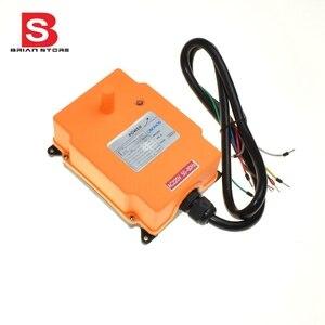 Image 2 - 6 قنوات 1 جهاز إرسال 1 جهاز تحكم في السرعة مرفاع متنقل راديو جهاز تحكم عن بعد