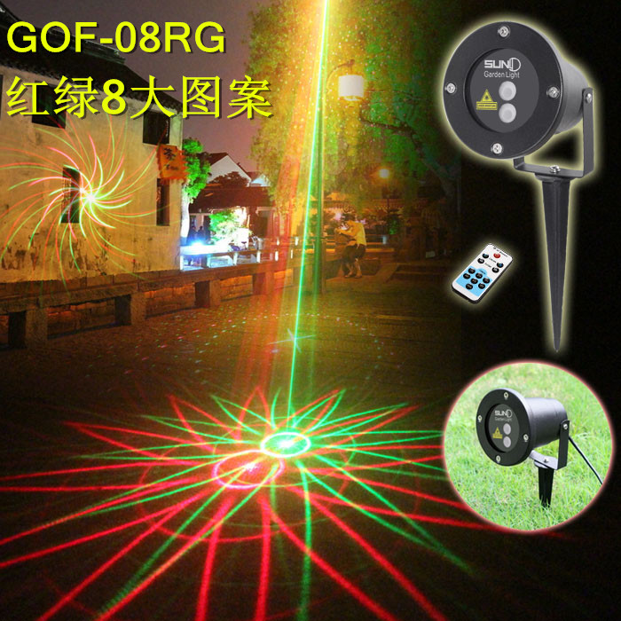High quality red blue 8 patterns  outdoor waterproof laser light Lawn lamp Christmas tree lamp Garden grass insert lamp 100mw650nm cross red laser head high power red positioning marking instrument high quality