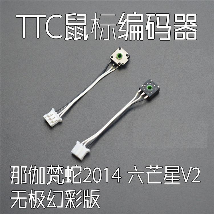 2sets TTC Encoder For Razer Naga 2014 Mamba 5G / Naga Epic Chroma / NAGA HEX V2 Encoder Mouse Wheel Accessories