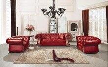 JIXINGE chesterfield sofa European leather sofa 123 combination living room sofa цена в Москве и Питере
