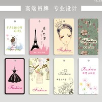 Strings For Hang Tags Tag Custom Price Clothes Tags 1000 Pieces A Lot