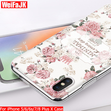 WeifaJK Flower Pattern Phone Case For iPhone 6 6s Case For iPhone 7 8 X Cover TPU Silicone Soft Coque For iPhone 8 7 6sPlus Capa