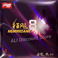 DHS Hurricane8 Hurricane 8 Pips-In Table Tennis PingPong Rubber With Sponge