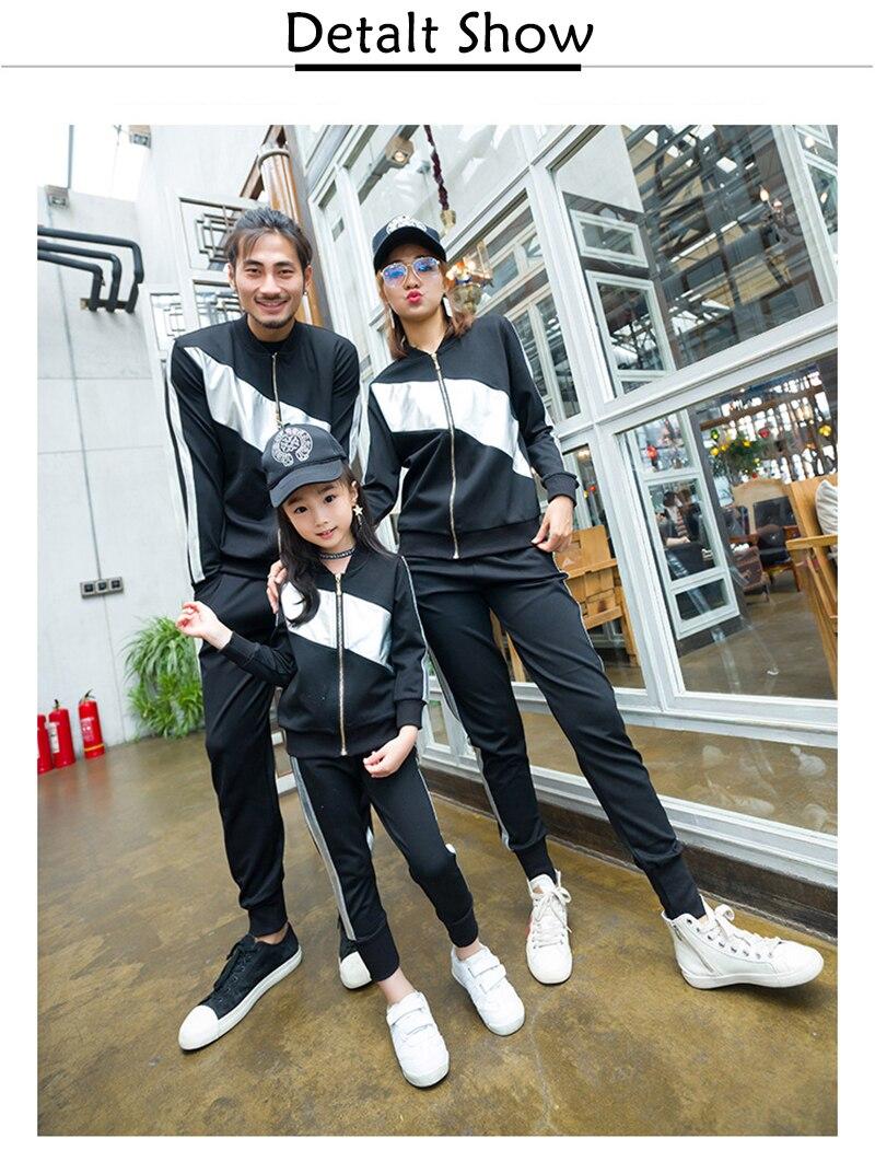 family clothing (1)
