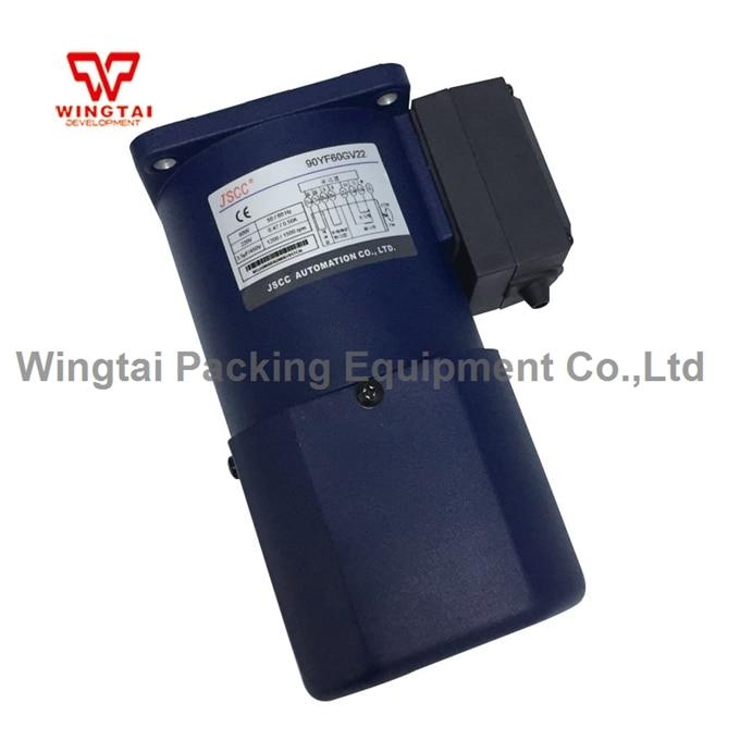 220V 60W JSCC Speed Controller Motor 90YF60GV22 AC Electromagnetic Gear Motor 90 1400 r/min