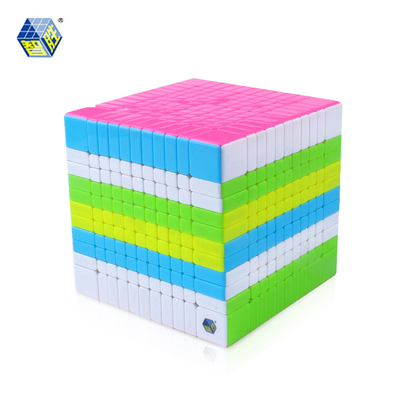 YUXIN ZHISHENG HUANGLONG Stickerless 11*11 Magic Cubes Puzzle Cube Educational Toys Gifts
