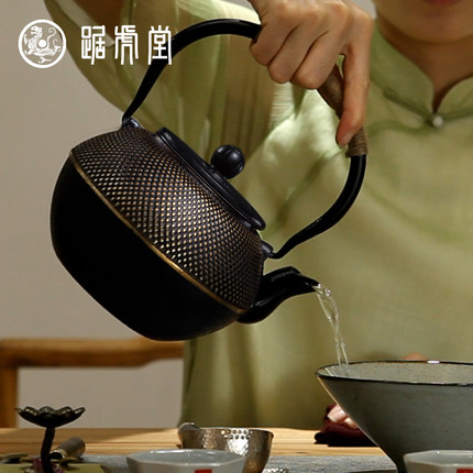 Old Iron Kettle Traditional Gong Fu Teapot 2